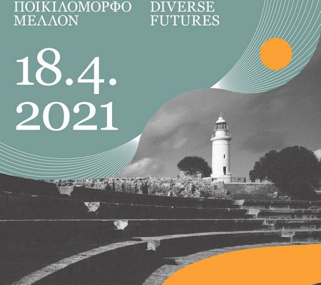 """""""Complex Pasts: Diverses futures"""" exhbition in Cyprus to celebrate international Day for Monuments"""
