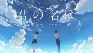 Your name : le film
