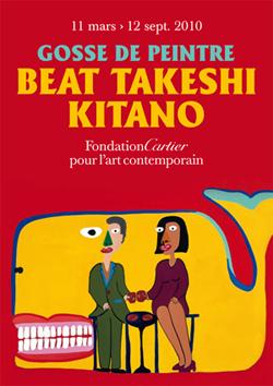 BEAT TAKESHI KITANO / FONDATION CARTIER / PARIS