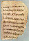 L'Annonciation - Naissance de Jean - Naissance de Jésus - Les Rois Mages - Fuite en Egypte - Massacre des Innocents (1/16)