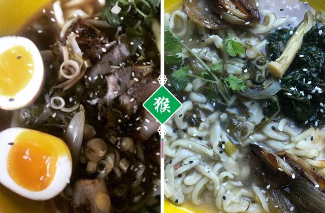 Soupe aux saveurs d'Asie en deux façons et nouilles chinoises faites à la main