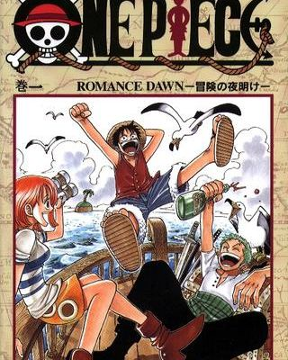 One Piece cover (part one)