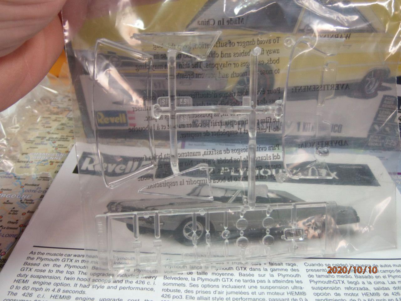 67 Plymouth GTX   1/2