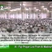 La mort et le Repentir - Salafidunord