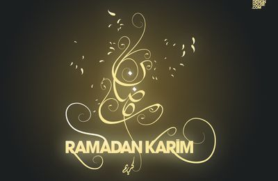Ramadan Moubarak 2011 à tous!