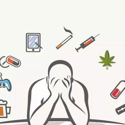 HDJ addictologie