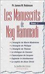 """""""LES MANUSCRITS DE NAG HAMMADI"""" Pr James Robinson (PDF)"""