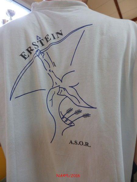 ASOR Erstein : Concours de tir public 2016