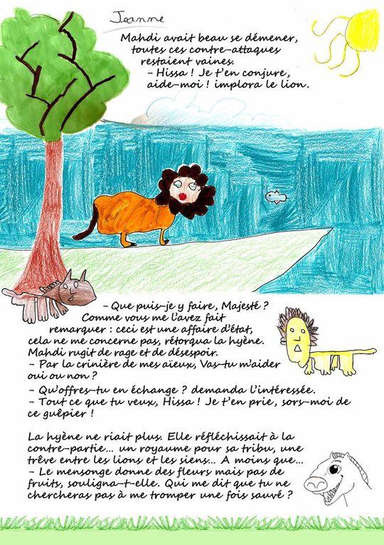 """Atelier périscolaire """"illustrations Livre"""" sur le thème de l'Afrique"""