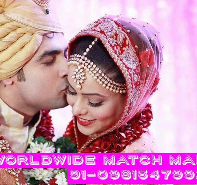 PERSONLIZED CANADA MATCHMAKING 91-09815479922 WWMM