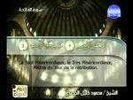 Ecouter le Coran -  Version audio du Coran récité