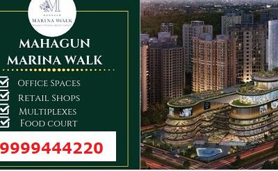 Mahagun Marina Walk Retail Shops in Noida Extension