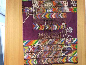 Photo tentures: Les tentures multicolores et en relief  d'El yazid Kherbache