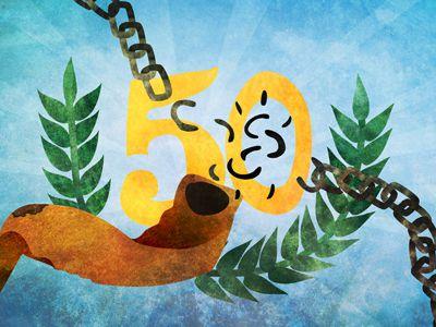 Tishri et l'année du Jubilé