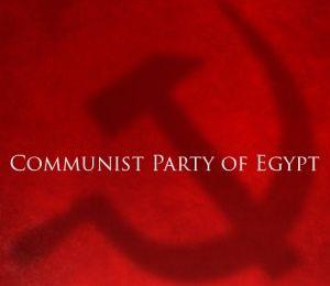 Le Parti communiste égyptien laissera à ses militants la liberté de vote aux prochaines élections présidentielles