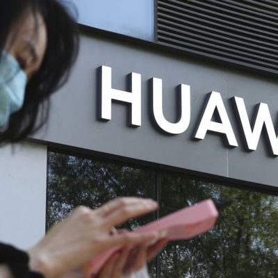 Datamarketing : La Chine régule la collecte de données personnelles des consommateurs
