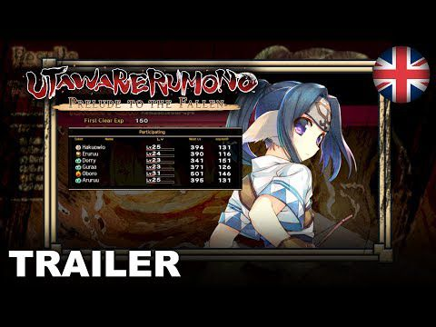 [ACTUALITE] Utawarerumono: Prelude to the Fallen -  Du gameplay en vidéo