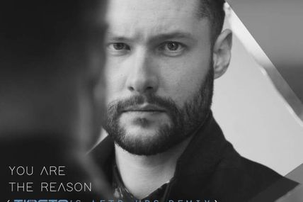 Calum Scott - You Are the Reason (Tiësto's AFTR:HRS Remix)