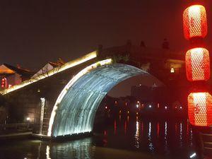 Wuxi de nuit/ Wuxi by night/无锡之夜