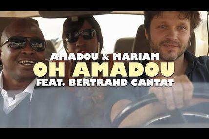 Amadou & Maryam (feat. Bertrand Cantat) - Oh Amadou !