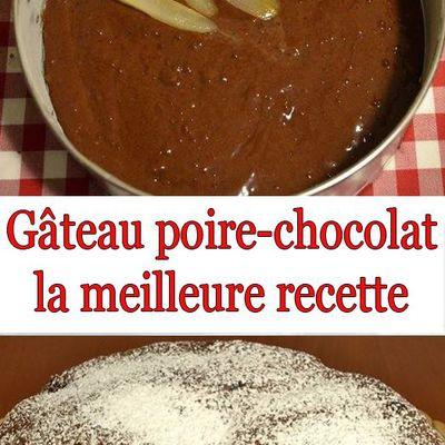 J'adore ce gâteau parce qu'il est très simple à préparer, mais incroyablement délicieux!