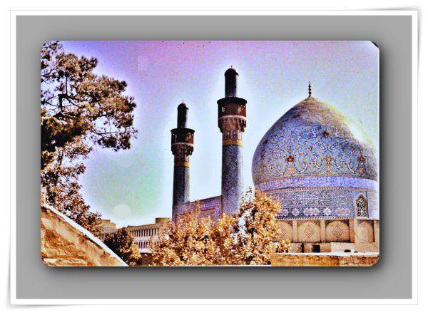 Iran 1974 -Ispahan - diapositives