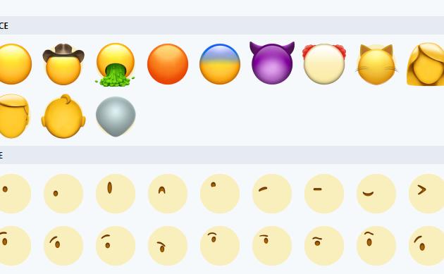 Fabrique tes propres Emojis.