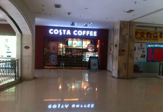 Le Costa Coffee