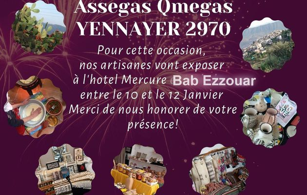yannayer  2970 Eco-responsable  Res'Art