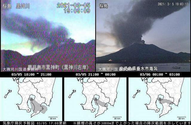 Sakurajima - 05.03.2021 / 19h03  - Doc. JMA