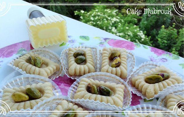 Tartelettes amandes pistache pâtisserie orientale au miel