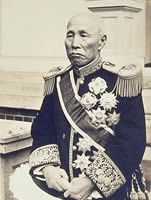 Rikken Kaishinto