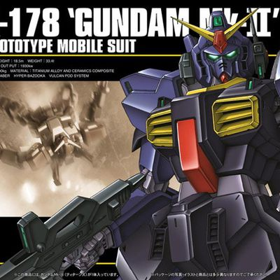 1/144 HG RX-178 Gundam Mk-II (Titans)