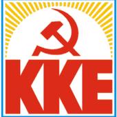 KKE : Grève nationale de 24 heures de tous les travailleurs du secteur de la santé