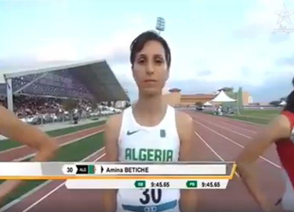 FAA - Le site de la Fédération Algérienne d'athlétisme
