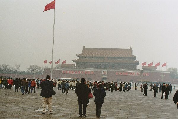 """<p>Mon dernier """"grand"""" voyage de ce début 2007 en Chine.</p> <p>J'espère vous donner envie de visiter ce très beau pays.</p>"""