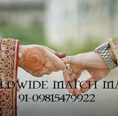 SING IN TO CHRISTIAN MATRIMONY 91-09815479922 WWMM