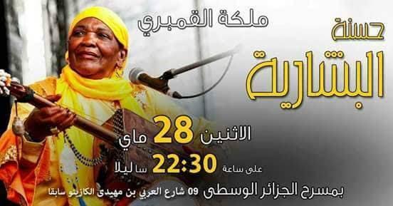 Musique Diwane ,Gnawi (gnaoui) , Alaoui (Laâlaoui), imzad, Reggada, Karkabou, Ahellil, Saf, made in Algéria