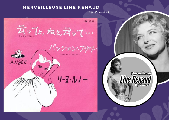 45 TOURS: 1959 Angel - H5066 (Japon)