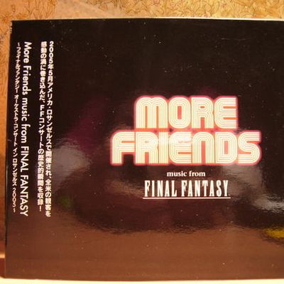 More friends CD