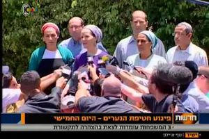 Conférence de presse des parents des jeunes israéliens retenus en otages