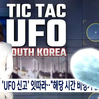 UFO SIGHTING NEWS : TicTac UFO Reported in South Korea, I saw the Same UFO Last Week! Was it ISS ?👽