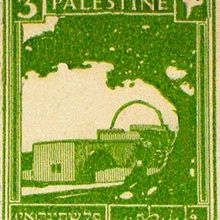 Toute l'histoire bidon du nationalisme arabe palestinien exposée sur un timbre