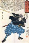 """Sensei Musashi - """" La parfaite lumière"""" -suite de """"la pierre et le sabre""""; Eiji Yoshikawa"""