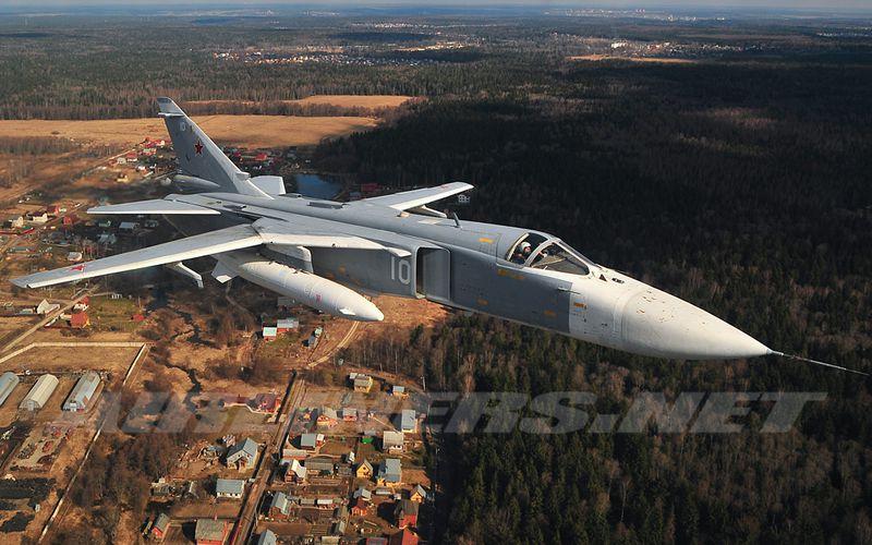 Des avions de chasse russes pénètrent dans l'espace aérien ukrainien