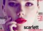 Meryl Streep - Scarlett Johansson - Jessica Alba - Rosario Dawson