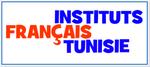 INSTITUT FRANÇAIS EN TUNISIE, Test ofii de Français en Tunisie.