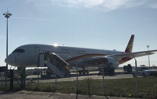 A350-900 HAINAN AIRLINES (Chine)