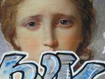 L'Antiquité rêvée, affiche taguée dans le métro