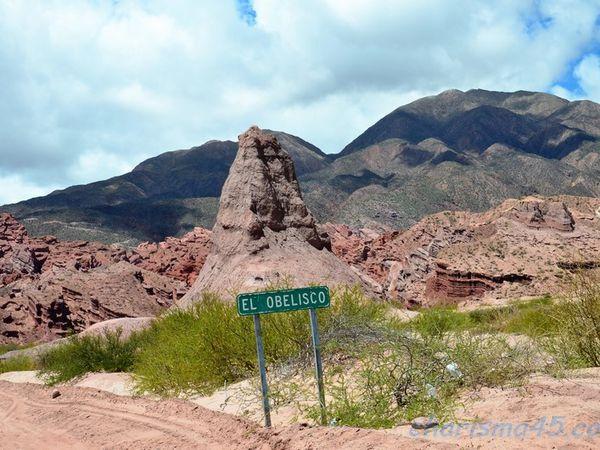 Quebrada de las Conchas - El Obelisco, Argentine en camping-car